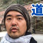 【プチ旅】京都・南禅寺「水路閣」から桜の名所「哲学の道」 琵琶湖疏水のほとりを歩くショートトリップ