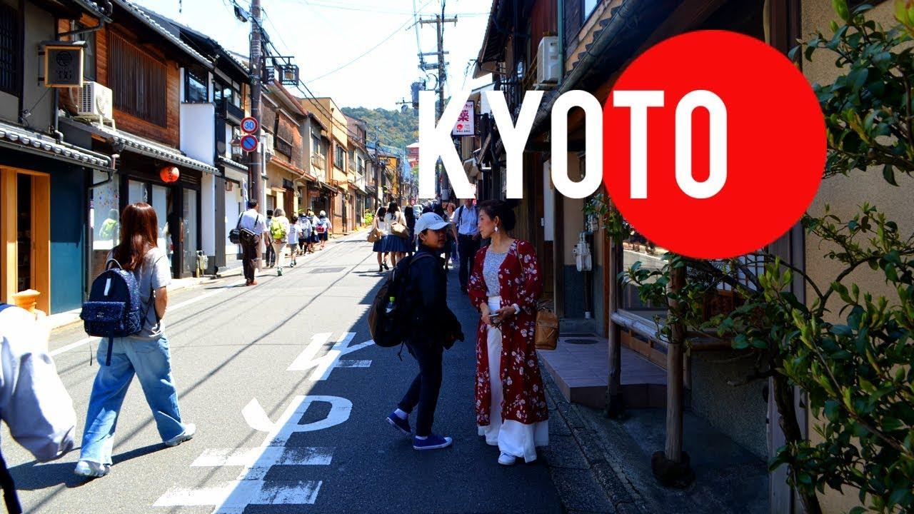 เที่ยวเกียวโต 2018 KYOTO TRAVEL [N.W.B]