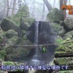 京都のパワースポット 丹波之国一之宮 出雲大神宮