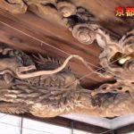 京都のパワースポット瀧尾神社~大丸も寄進する仕事運の開運神社~