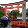 Fushimi Inari Shrine 伏見 稲荷