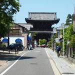 Seiryō-ji 清凉寺
