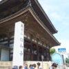 Ninna-ji Temple 仁和寺