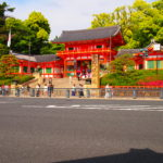 Yasaka Shrine 八坂神社