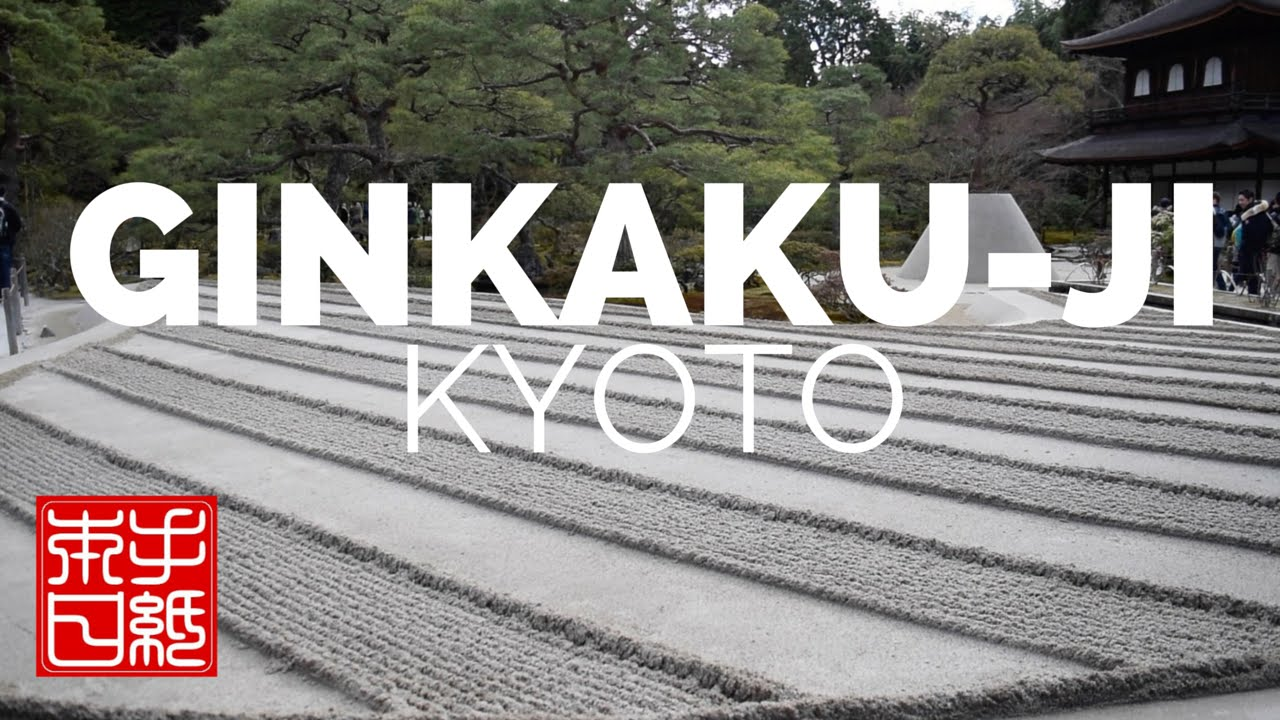 Ginkaku ji, Kyoto