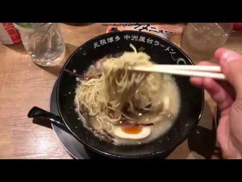 Japan 2018–TRAVEL VIDEO–Kyoto, Tokyo, and Gifu