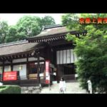 京都のパワースポット 上賀茂神社 kyoto kKamigamo-shrine