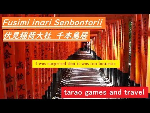 【Kyoto】Fushim iInari  senbontorii   伏見稲荷・千本鳥居 travel