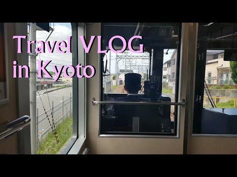 [VLOG]일본 교토 여행 브이로그 Day2, 1편: Japan, Kyoto Travel VLOG