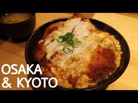먹으러 떠난 오사카 & 교토 여행 두번째!! (JAPAN OSAKA & KYOTO Travel 2nd)