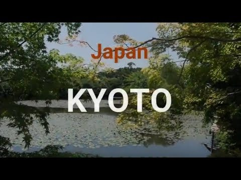 Japan Tour 1, Kyoto HD (2018)