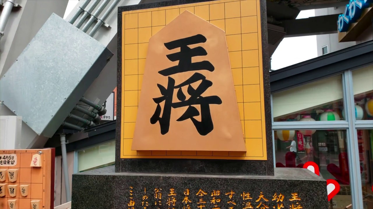 日本自由行 东京 大阪 京都 奈良 Japan tour Tokyo Osaka Kyoto Nara