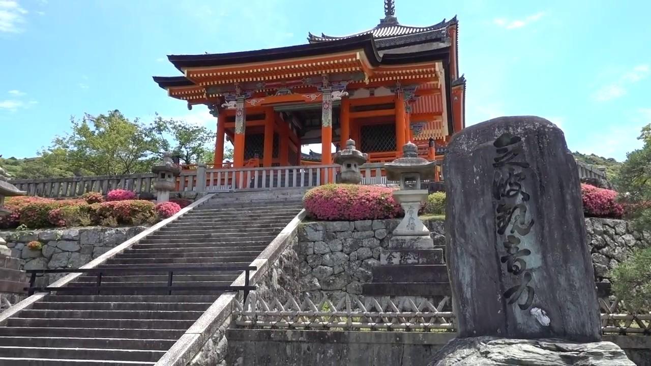 Tour of the Kiyomizu Temple in Kyoto
