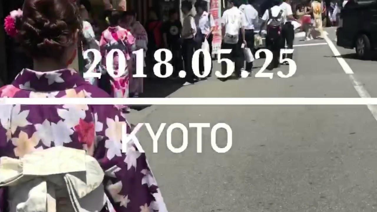 京都超美和服體驗!! Travel vlog in KYOTO