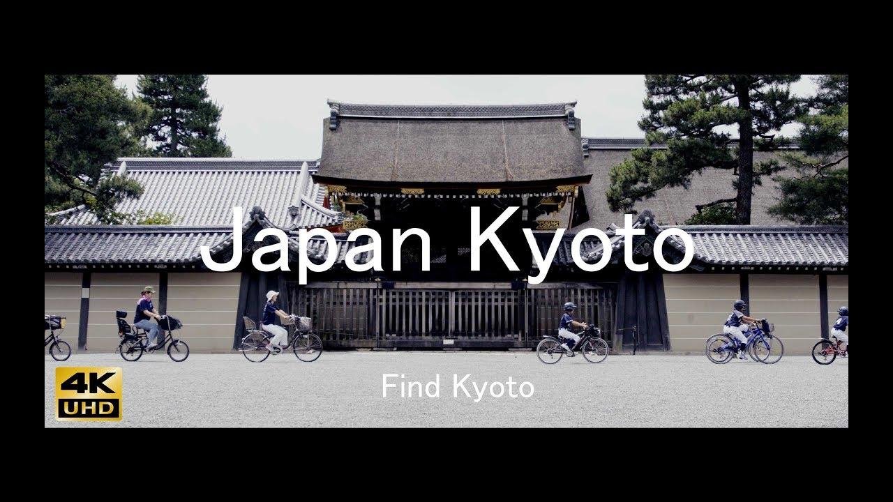 京都御所 Find Kyoto | Kyoto Imperial Palace | 4K MOVIE | IN JAPAN