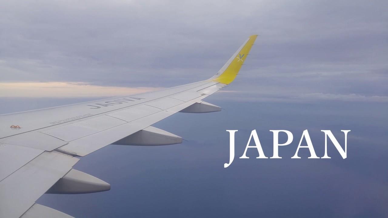 군대에서 돈모아서 일본여행 가버리기!! Japan travel Osaka, Kyoto, gobe, nara, Tokyo