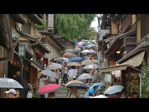 Kyoto in Japan , Geisha district , Unesco World Heritage, landmarks, Kamo River