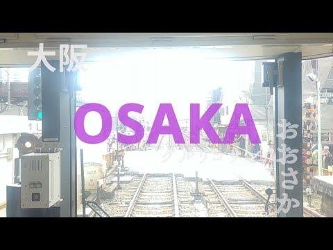 Travel Film of Osaka & Kyoto in Japan 일본 여행 영상 (오사카,교토)