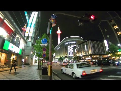 Walking Through the Streets of Kyoto, Japan at Night