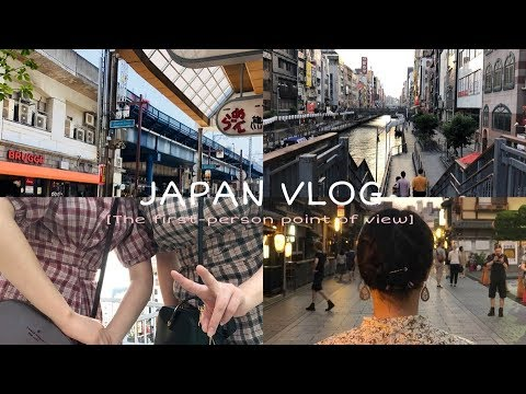 일본 여행 (오사카/고베/교토) ㅣ 1인칭 시점 여행 / TRAVEL to JAPAN (OSAKA/KOBE/KYOTO) / TAKE A TRIP WITH ME :) ♥
