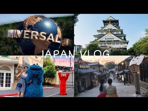 일본 여행 2 (오사카/고베/교토) ㅣ 1인칭 시점 여행 / TRAVEL to JAPAN (OSAKA/KOBE/KYOTO) / TAKE A TRIP WITH ME :) ♥