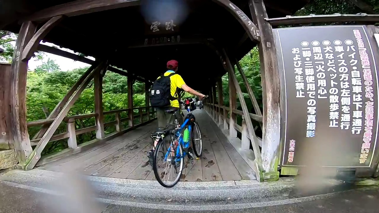 2018 Japan Trip – Kyoto Bike Tour (From 7/2/18) Part 3 (Final)