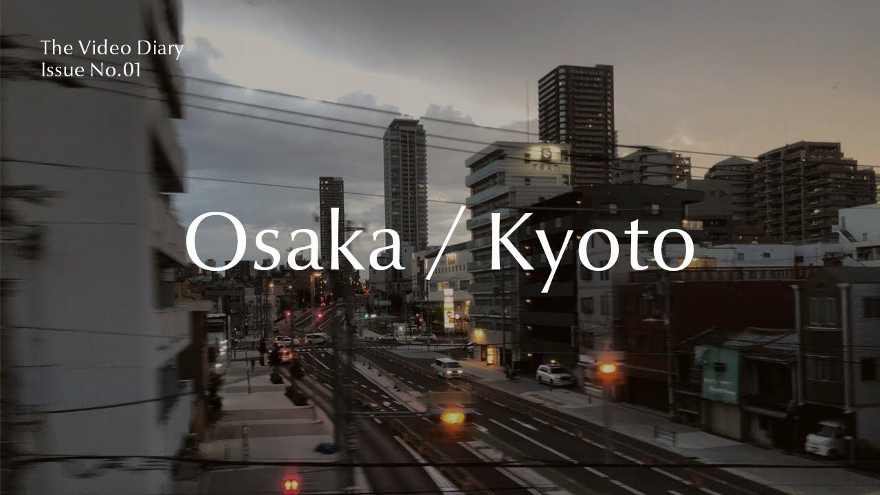 오사카&교토 여행영상 / Issue No.01 Osaka & Kyoto – The video diary 영상 일지