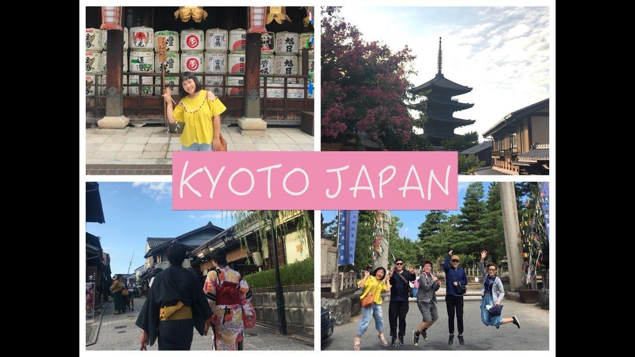 古色古香の京都 🌸 KYOTO JAPAN TRAVEL|胡巫哩Vlog