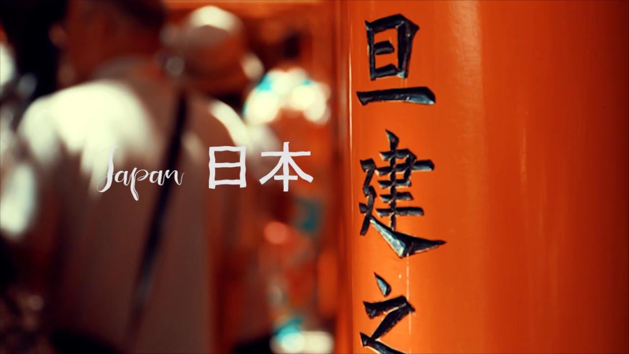Summer in Japan 2018 [ Cinematic Travel Film ]