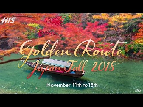 Japan Golden Route 2018 Autumn Fully Guided Tour 30second
