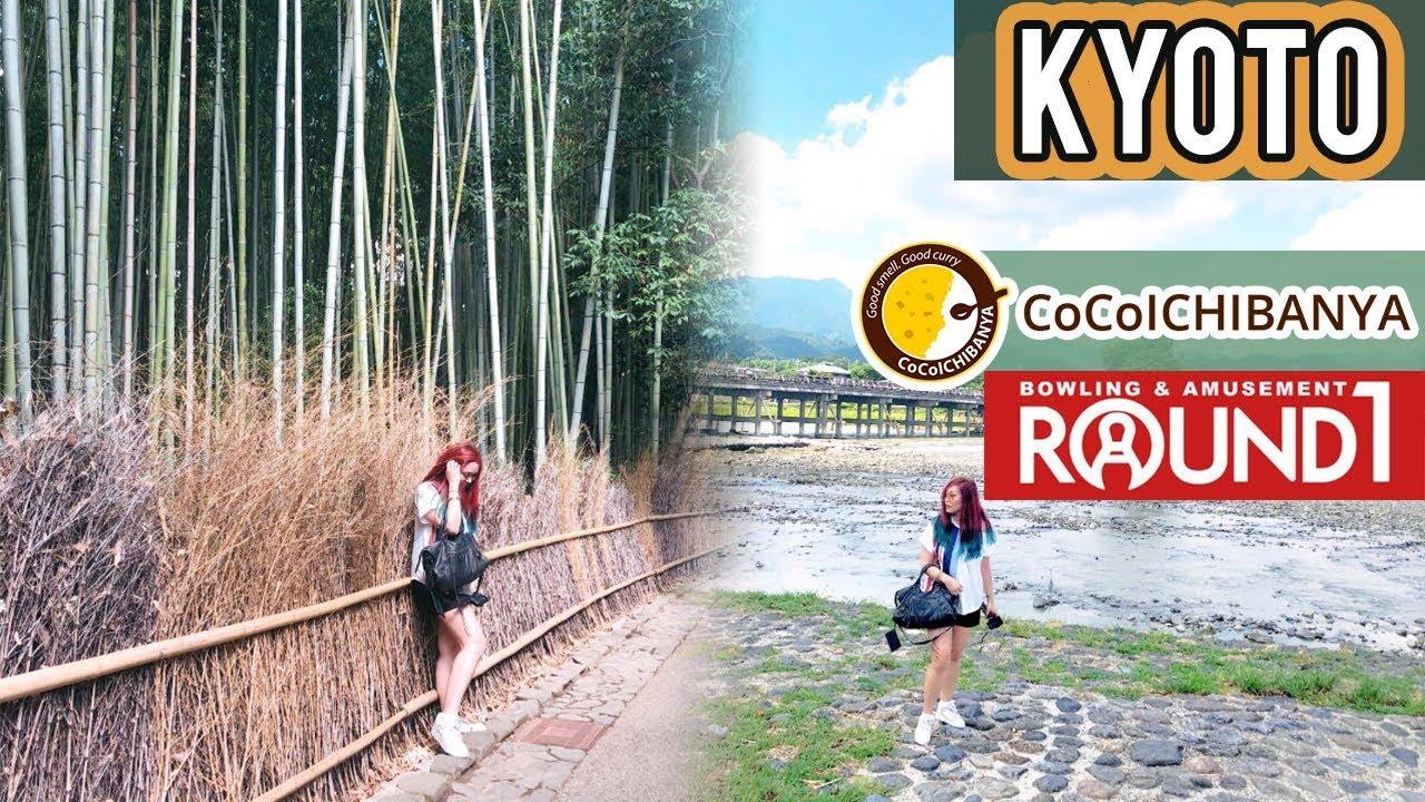 🇯🇵 JAPAN | KYOTO Arashiyama Bamboo grove, CoCo CURRY & ROUND 1 Arcade (Travel Vlog Part 3)