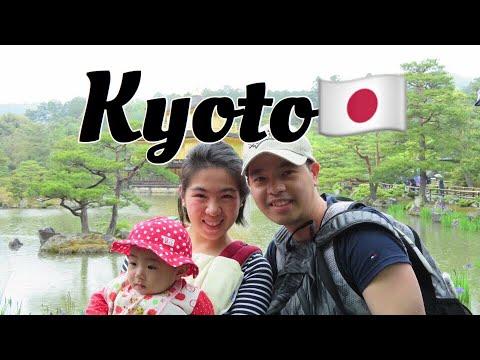 Kyoto Travel W/6 Mon.old Lia |Japan Life | Japan Vlog | Pinoy In Japan