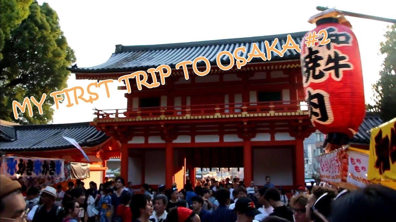 【ローラ】MY FIRST TRIP INSIDE JAPAN #2 Kyoto & Osaka