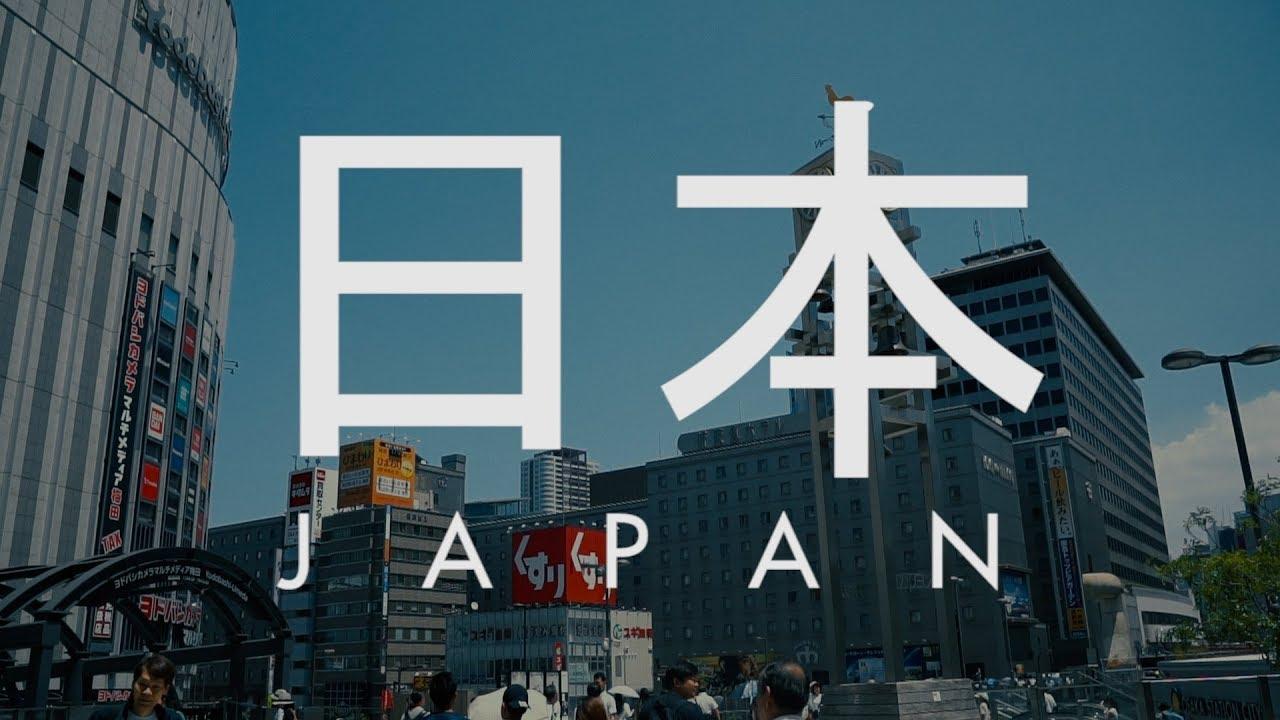 Osaka   Kyoto Travel Video