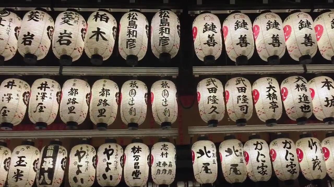 Travel to amazing Japan in 2017 – Kyoto, Nara, Himeji, Osaka