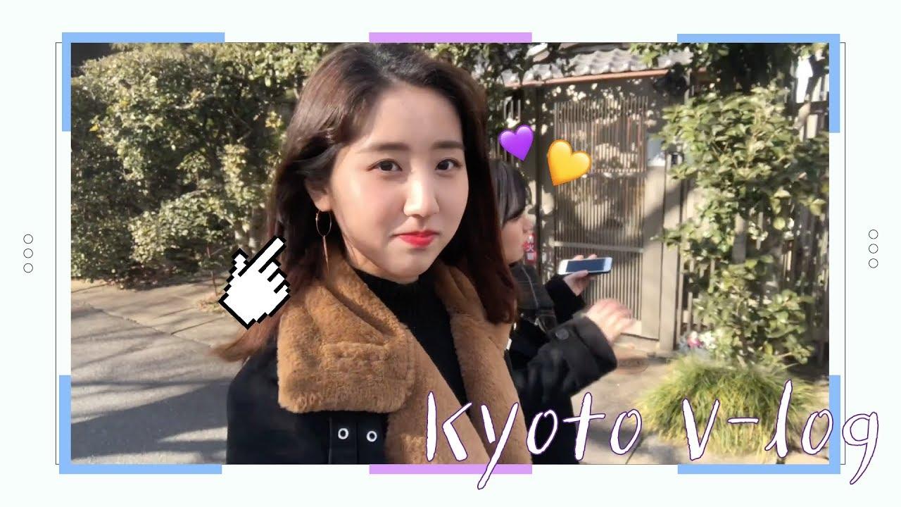 [V-LOG_#2] 교토,에서 영화 찍고 오다 #kyoto travel #럭유교토 #은각사