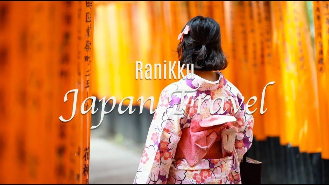[일본여행/교토-고베-오사카 – Japan Travel/Kyoto-Kobe-Osaka] 태풍 제비를 피해서 다녀온 라니뀨 트래블 일본 여행 뮤직비디오