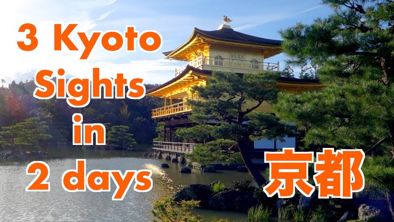 Kyoto Sights in Two Days