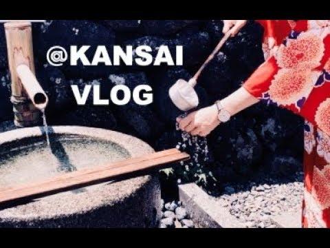【20180723】003 TRAVEL VLOG#003 2018 KANSAI JAPAN 日本关西 ⛩KYOTO 京都 UJI 宇治 OSAKA 大阪 NARA 奈良 KOBE 神户♨️