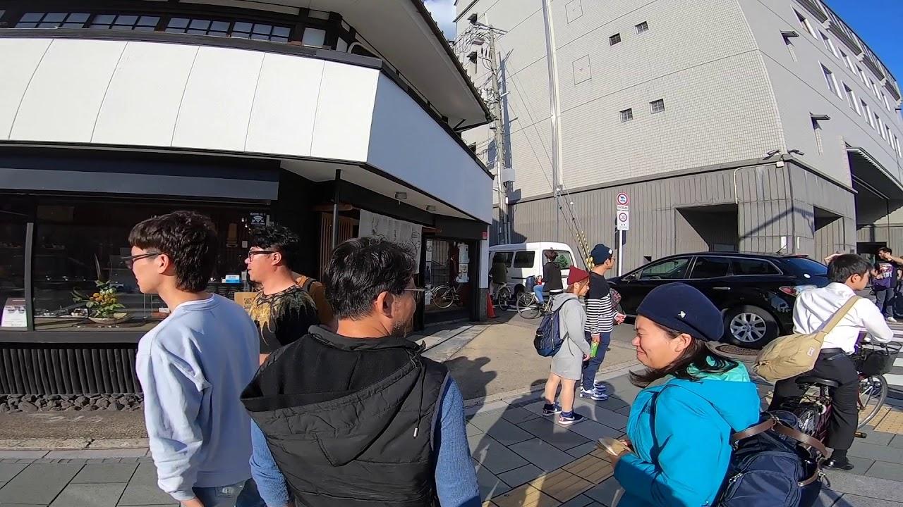 CAWAN BUATAN KYOTO BERGELOMBANG, KYOTO WALK TOUR 2/3