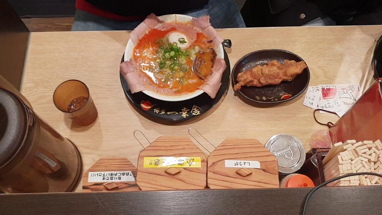 Hakata Ikkousha Kyoto Ramenkouji