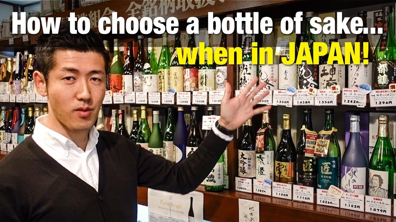 Quick Guide: How to buy sake in a shop when visiting Japan!