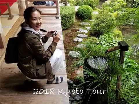 2018 Kyoto Tour