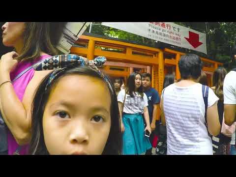 Japan June 2018 – Kyoto