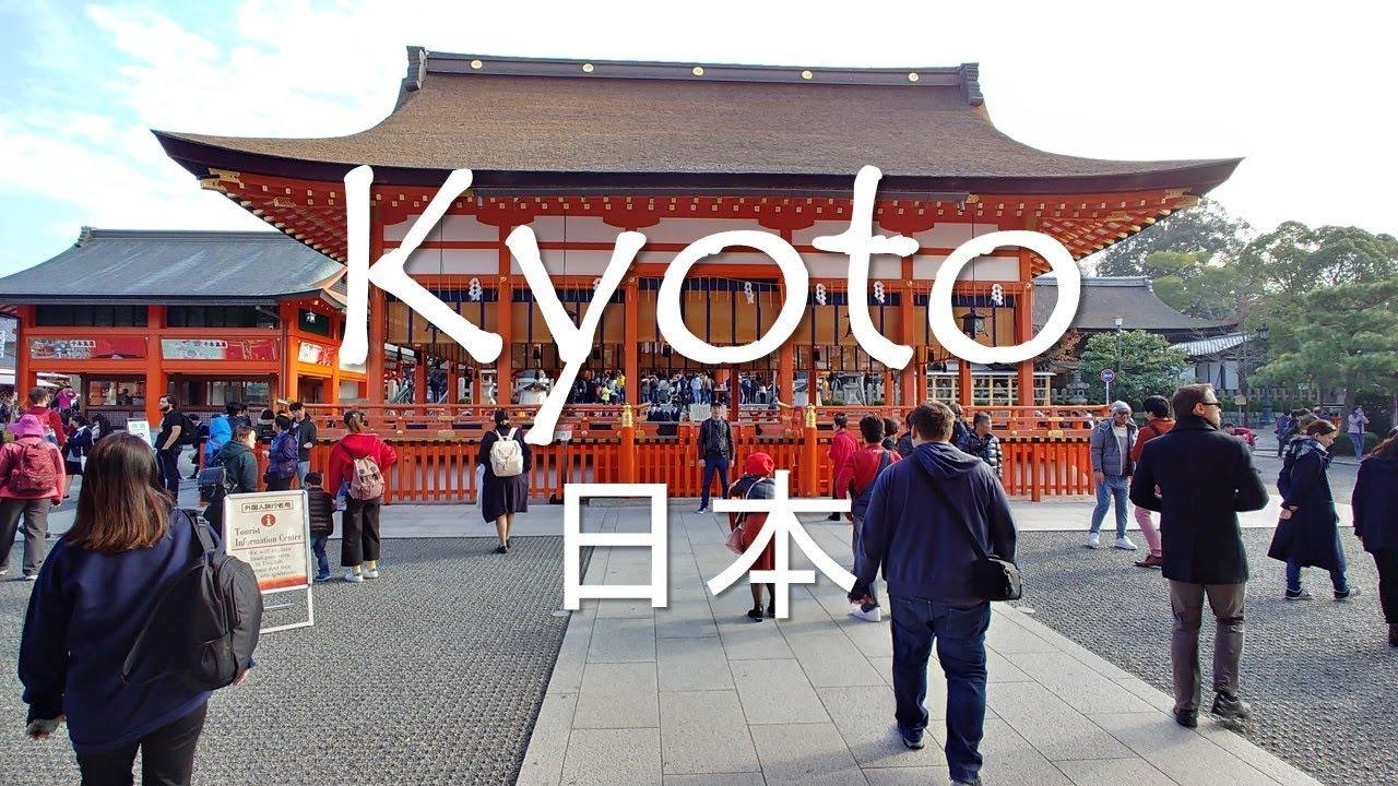 Japan Tour – Kyoto – Part 4 [28 Nov 2018]