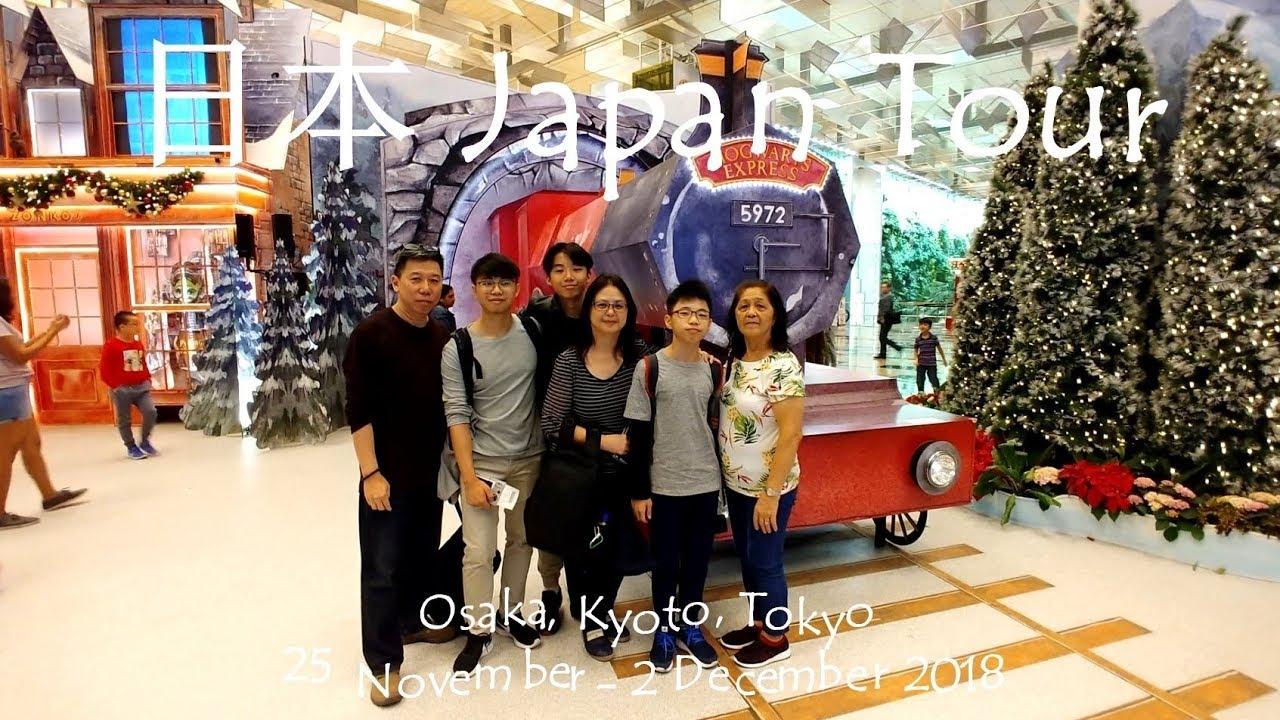 Japan Tour – Osaka Kyoto Tokyo – 25 Nov – 2 Dec 2018 – Part 1