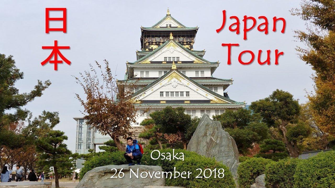 Japan Tour – Osaka Kyoto Tokyo – Part 2 [25 Nov – 2 Dec 2018 ]
