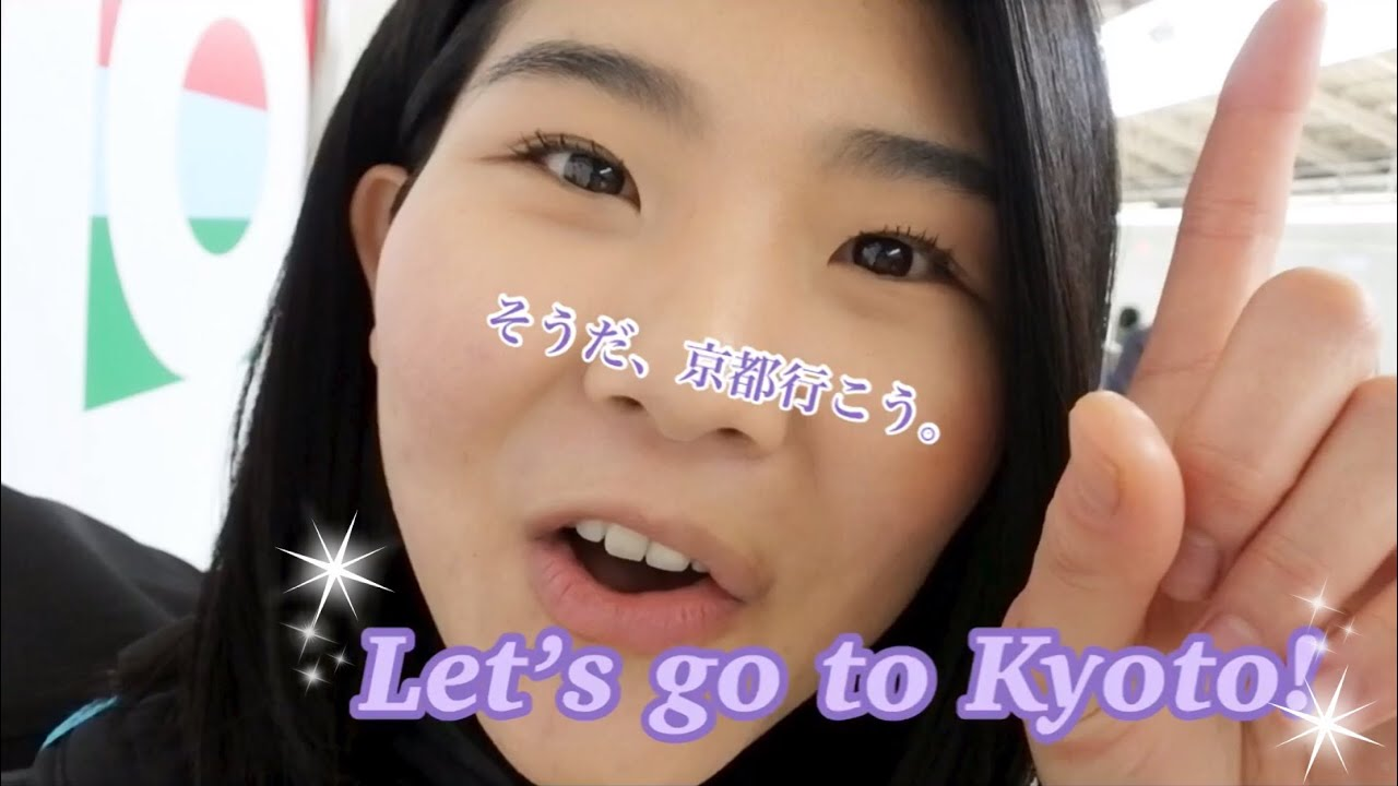 JAPAN TRAVEL – Let's go to Kyoto ① –  |  そうだ、京都行こう。#124