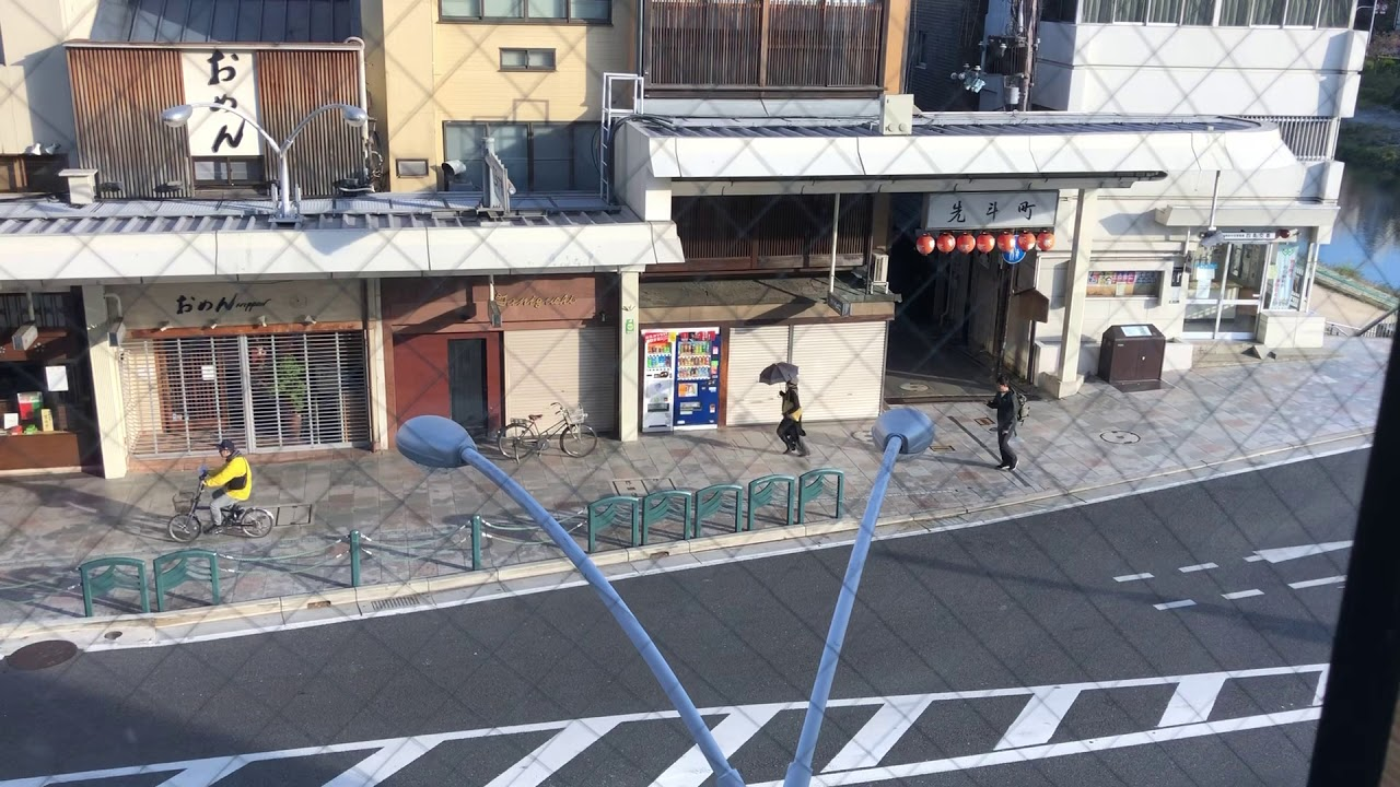 [Japan trip] Kyoto Pontocho morning