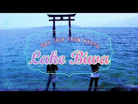 KYOTO GUIDE DAY TRIP TO FLOATING SHRINE – Japanese Countryside & Scenic Japan Trip 白鬚神社